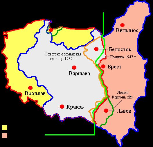 Изменение границ Польши после окончания Второй мировой войны