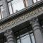 Минфин: в Беларуси пока не планируют повышать налоги