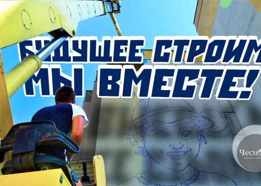Беларусь и Россия — цивилизационный союз или сожительство в соседних квартирах?