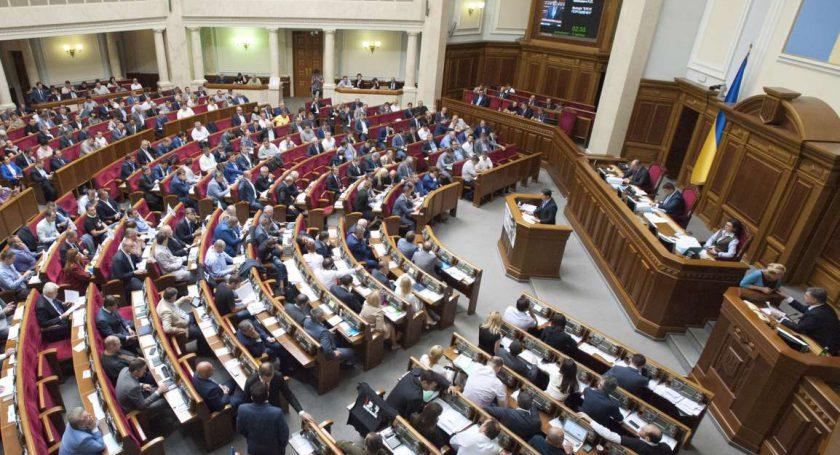 Украинская оппозиция считает, что Верховная Рада блокирует осуществление Минских договоров