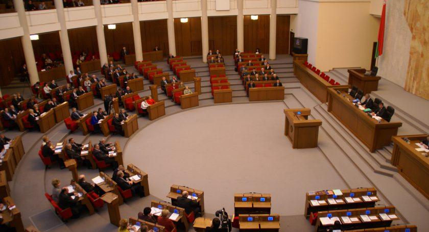 Палата уполномченных надесятой сессии планирует рассмотреть 26 вопросов