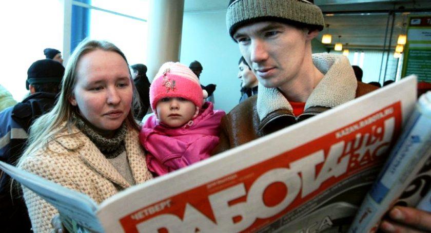 Официальная безработица в Беларуссии сократилась до0,9%