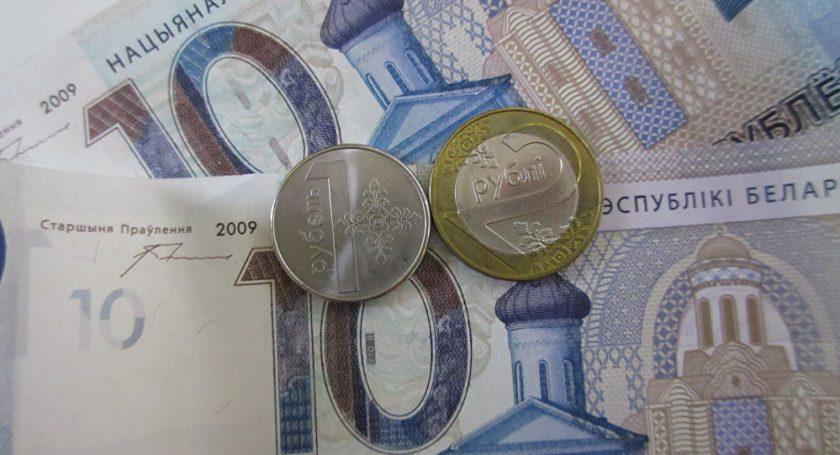 Базовая величина с1января будущего 2017г вРеспублике Беларусь составит приблизительно Br23