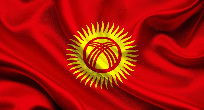 Парламент Кыргызстана утвердил новый состав руководства