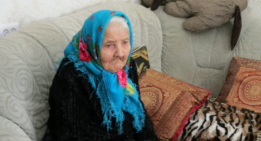 Вековой рубеж преодолели 464 жителя Республики Беларусь