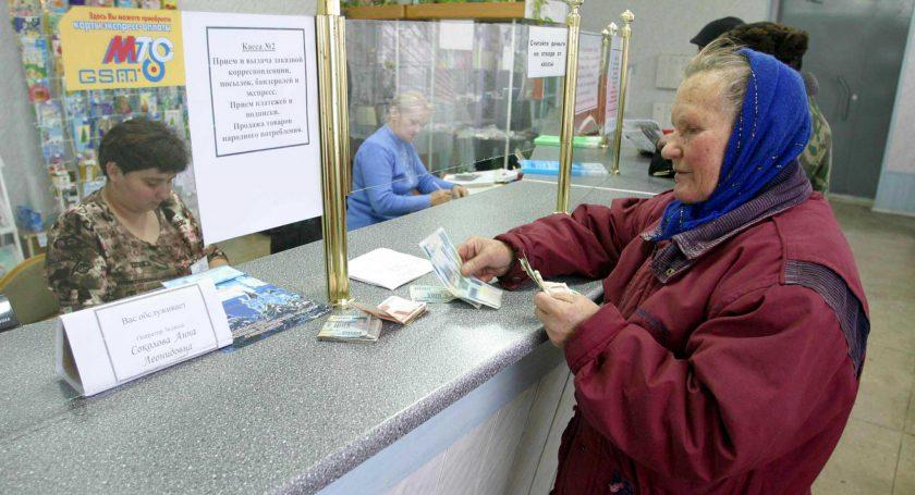 В Беларуссии впервый раз в2015-м году увеличились трудовые пенсии