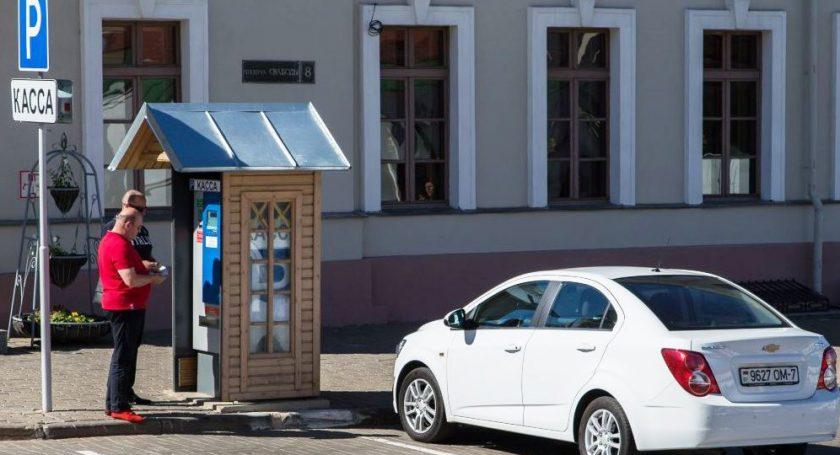 Доконца года еще несколько уличных парковок вМинске станут платными