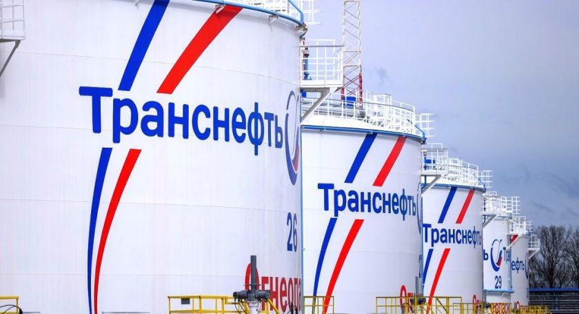 «Транснефть» представит позицию потарифам Беларуси  натранзит нефти до23декабря