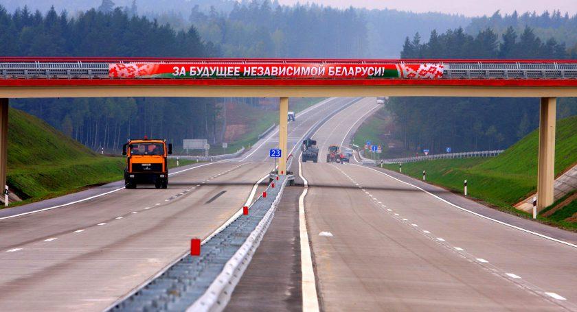 Президент принял участие вцеремонии открытия движения по 2-ой Минской кольцевой автотрассе