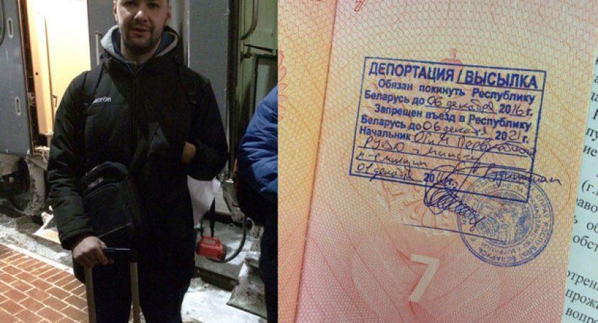 Из Республики Беларусь депортировали директора минскогоФК «Торпедо»