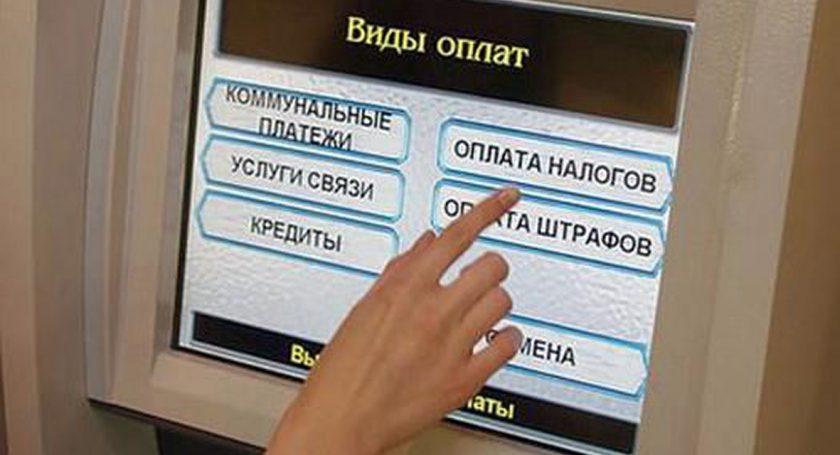 ВВитебской области повысили единый налог дляИП ифизлиц
