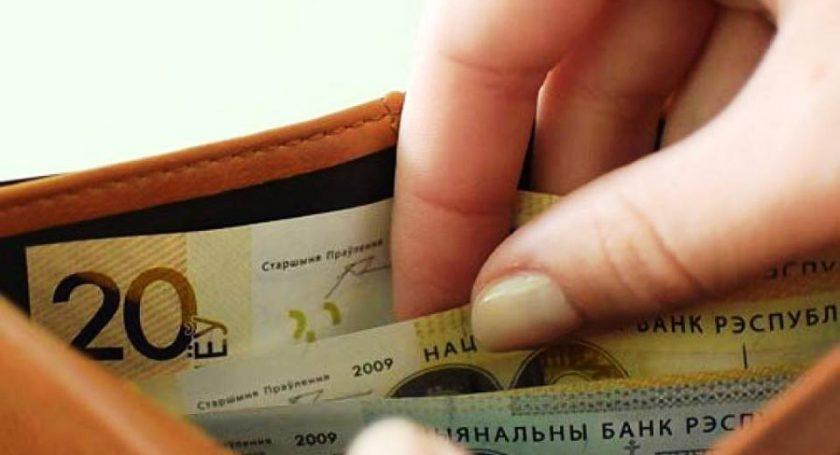 3,2%: с1февраля вРеспублике Беларусь увеличивается размер бюджета прожиточного минимума