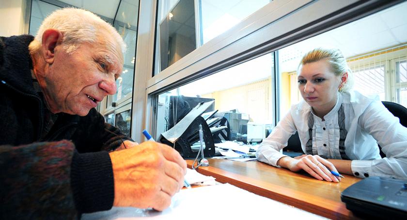 Как начисляются пенсии в украине по инвалидности