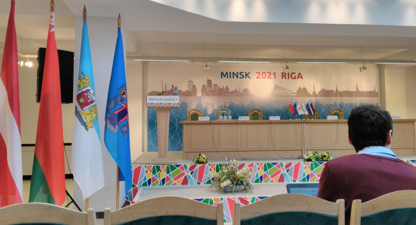 Минск иРига подали заявку напроведение чемпионата мира