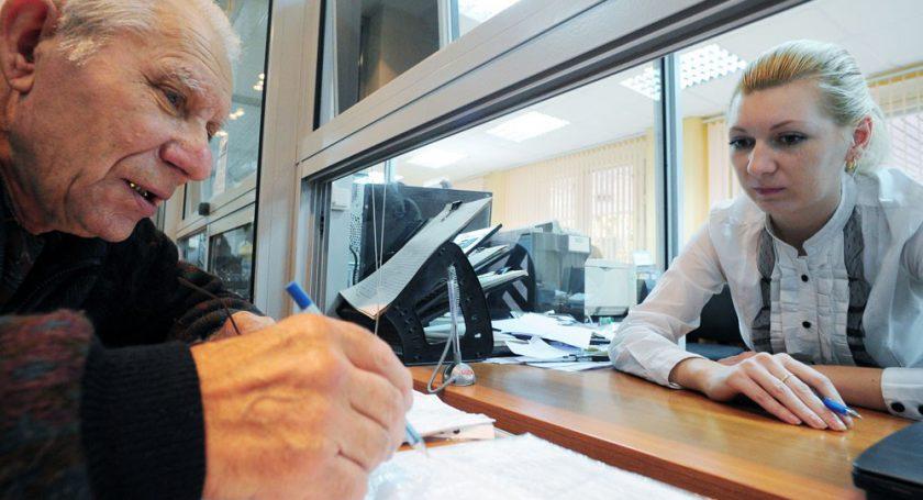 Требования кминимальному страховому стажу для некоторых белорусов могут быть пересмотрены