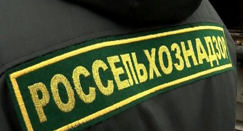 Должностные лица Россельхознадзора ограничивали реализацию белорусской продукции вРФ— МВД