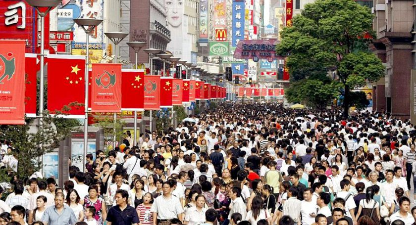 Численность населения Китая к 2030г достигнет своего максимума