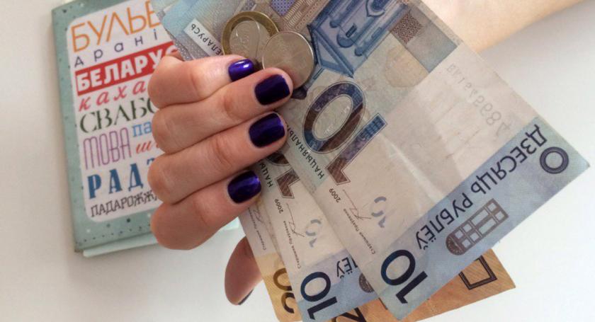 Реальная заработная плата всередине зимы возросла на2,3%