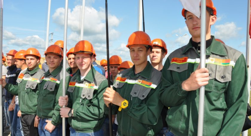 ВМинске официально открылся третий молодежный трудовой семестр