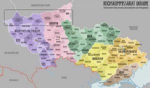 Карта рейхскомиссариата Украина