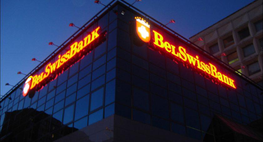 УБСБ Банк забрали лицензию нанекоторые операции сфизлицами
