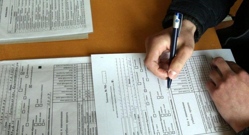 ЦТпоматематике прошло в Беларуссии: с тестирования удалены 4 абитуриента