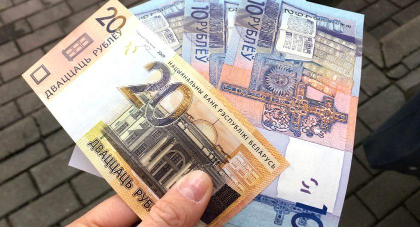 Средняя заработная плата белорусов вконце лета подросла практически на16,9 рубля