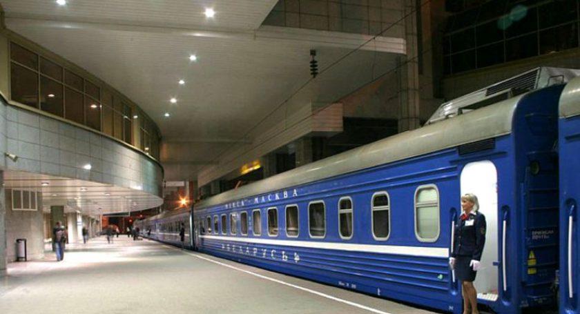 Билеты напоезда всообщении сРоссией временно подешевеют с18сентября
