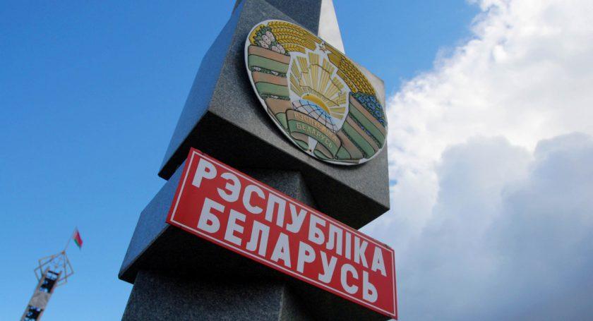 Вооруженные литовские таможенники нарушили границу Белоруссии — МИД