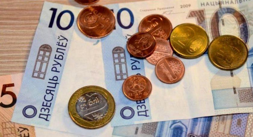 Средняя заработная плата вначале зимы недотянула до 1 000 рублей