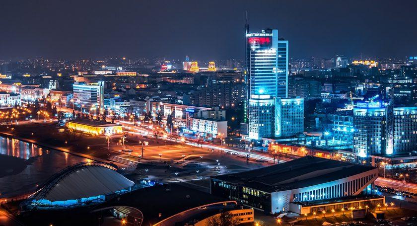 ВМинске стартовали продажи «Карты гостя» города
