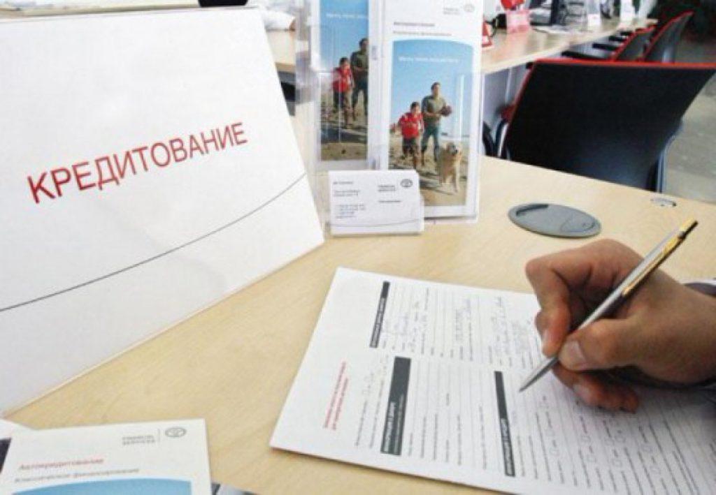 кредит в сбербанке казахстан без залога условия