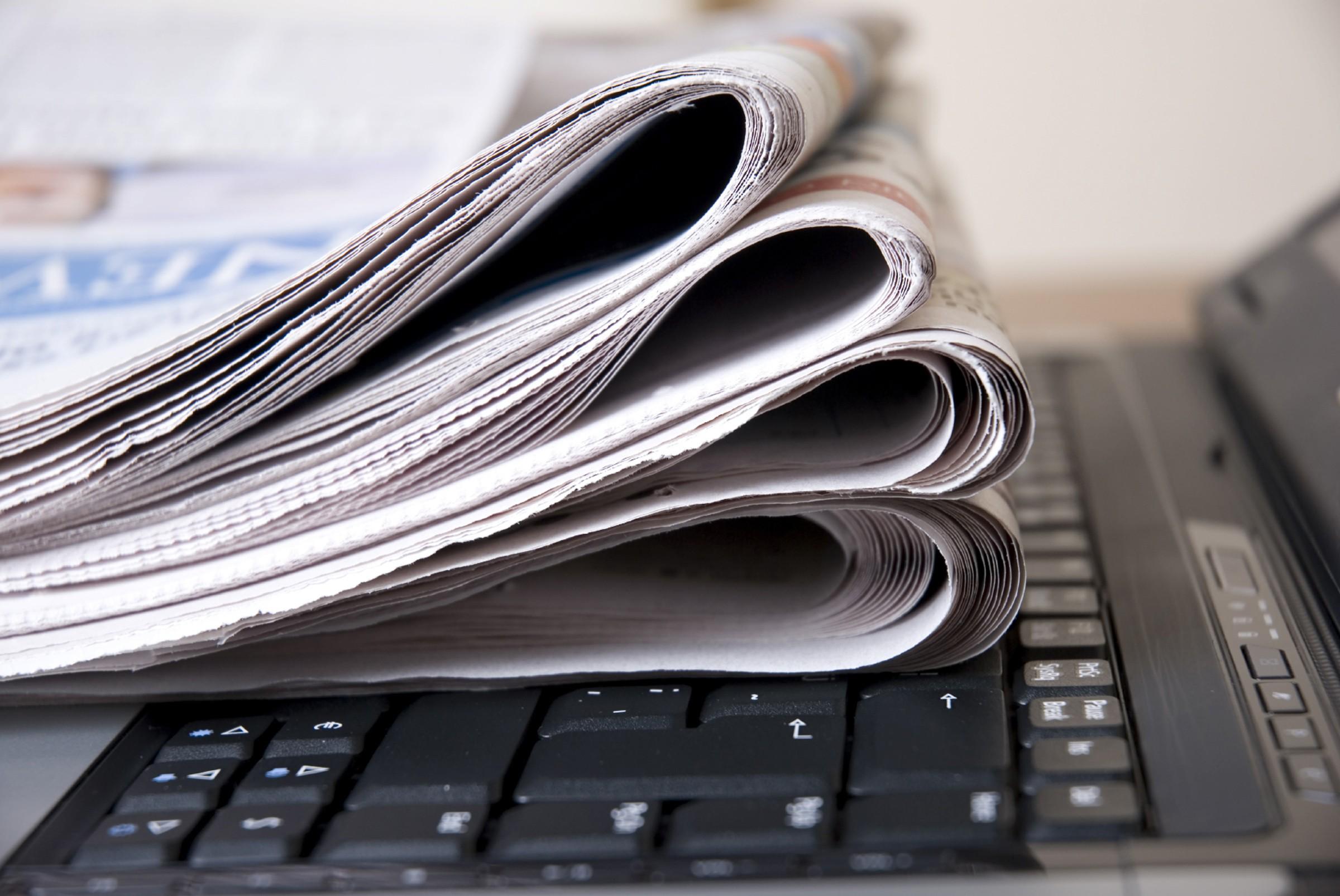 сожалению, картинки журналистика и газеты научившись показывать фокусы