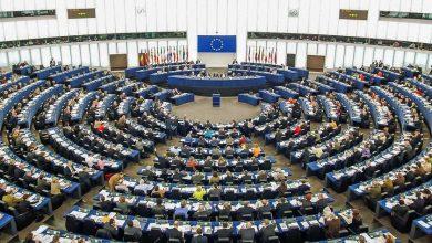 Зал дл я голосований Европарламента