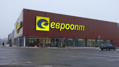 """Магазин """"Евроопт"""" в Бресте"""