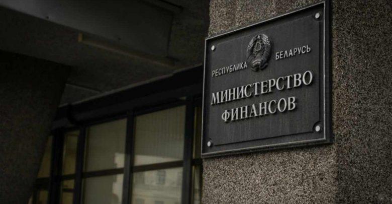 Здание Минфина Беларуси