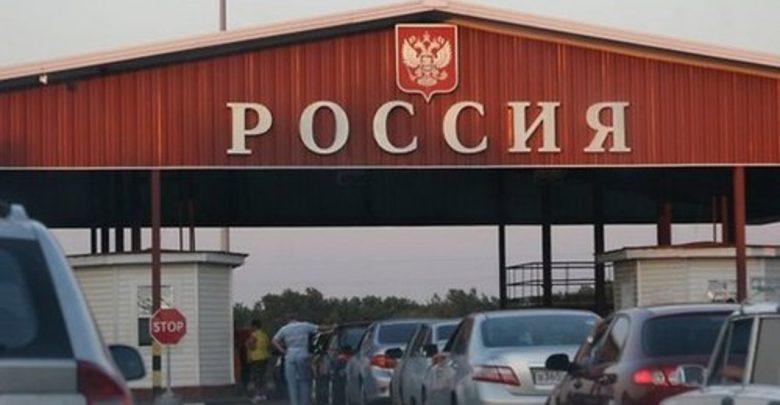 Очередь автомобилей на въезд в Росию