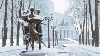 театр оперы и балета в Минске
