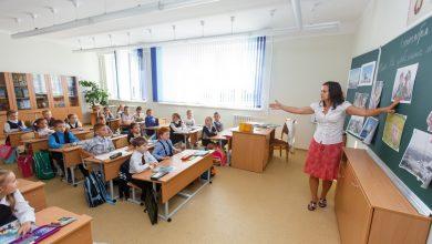 Урок в белорусской школе