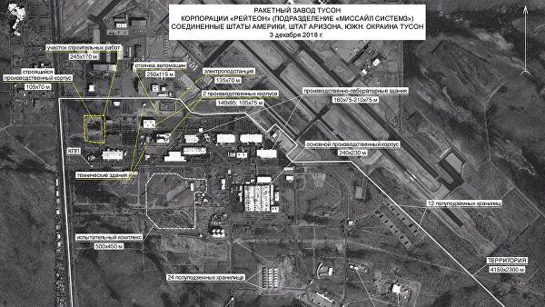 Ракетный завод в Тусоне, США