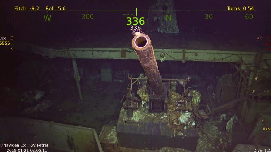 Орудие затонувшего авианосца Хорнет