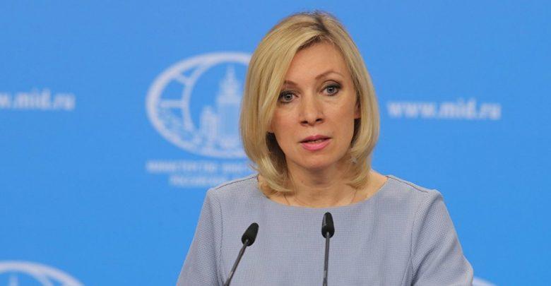 Мария Захарова на пресс-конференции