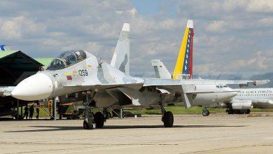 Су-30МК2 принадлежащий вооружённым силам Венесуэлы