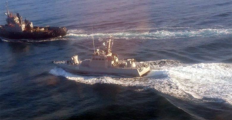 Инцидент в Керченском проливе с пограничной службой РФ и украинскими военными кораблями