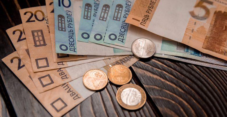 Деньги на столе