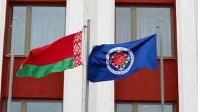 флаг Беларуси и флаг Министерства иностранных дел Беларуси