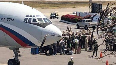 Самолёт с военными из России на борту