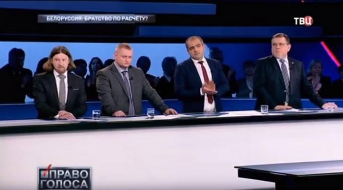 Программа на федеральном канале РФ