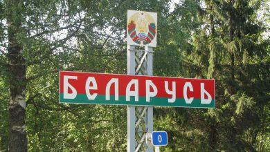 "Знак ""Беларусь"""