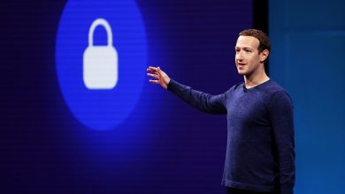 Цукерберг с замком